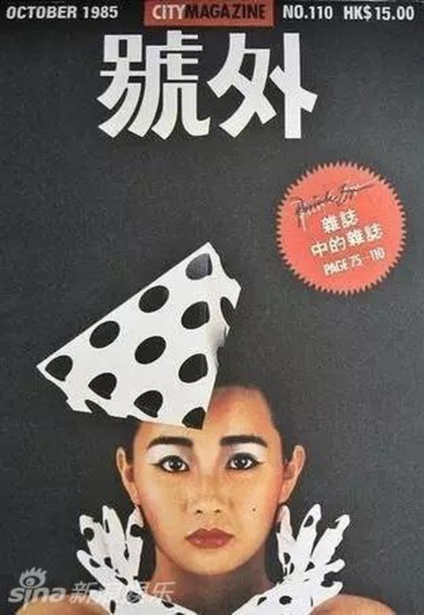 Thuở chưa có photoshop và phẫu thuật thẩm mỹ, ảnh trang bìa của sao Hồng Kông đơn sơ như thế nào? - Ảnh 10.
