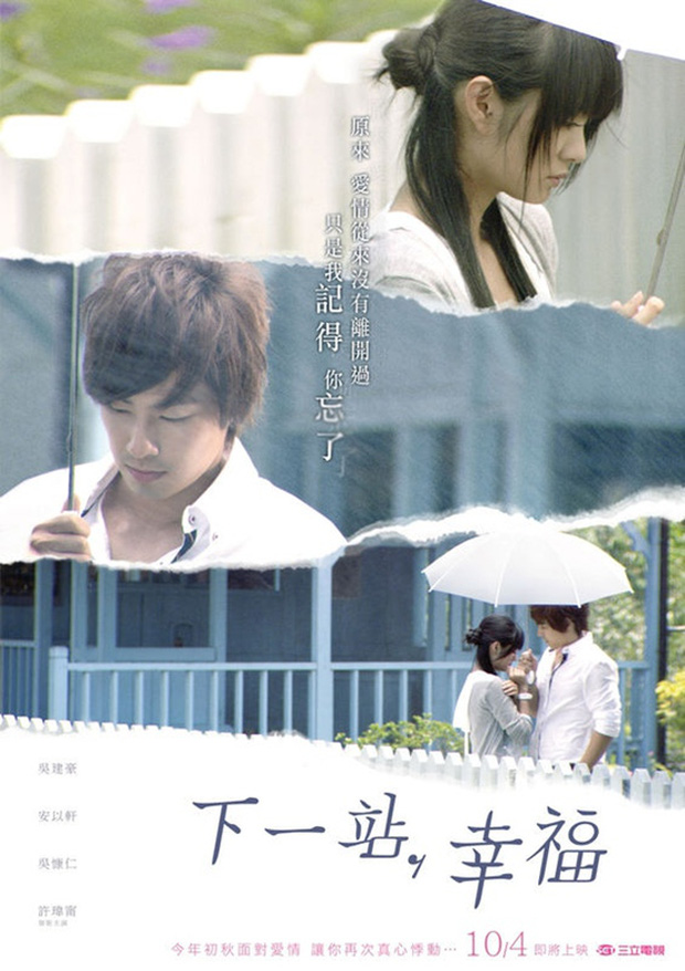 """10 bộ phim Đài Loan này sẽ cho bạn một vé về """"tuổi xì teen"""" - Ảnh 12."""
