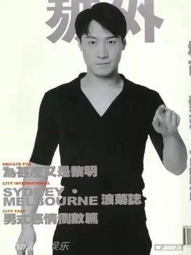 Thuở chưa có photoshop và phẫu thuật thẩm mỹ, ảnh trang bìa của sao Hồng Kông đơn sơ như thế nào? - Ảnh 14.