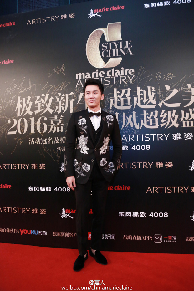 Đường Yên lần đầu xuất hiện bên bạn trai, Dương Mịch đẹp lộng lẫy vượt xa Triệu Vy trên thảm đỏ - Ảnh 21.
