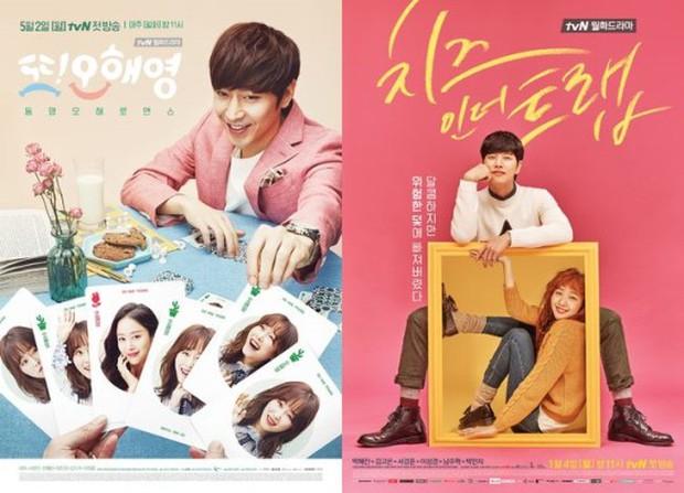 """Những lý do không thể bỏ qua """"Another Miss Oh"""" của đài tvN - Ảnh 2."""