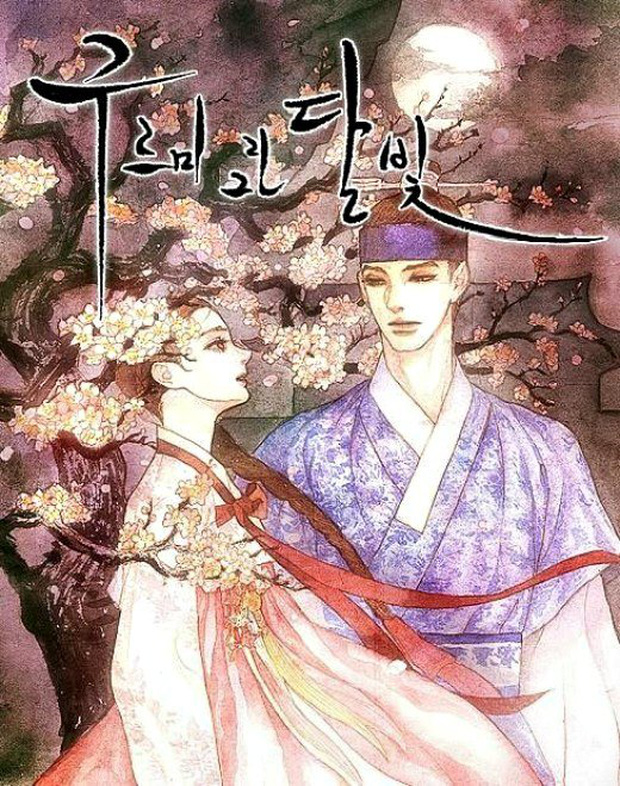 """""""Thái tử"""" Park Bo Gum và nam nhân Kim Yoo Jung đắm đuối trao tình qua ánh mắt - Ảnh 2."""