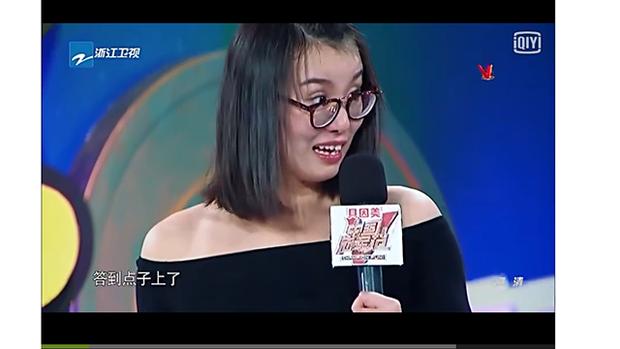 Sau Olympic Rio, cô nàng kình ngư Trung Quốc với biểu cảm hài khó đỡ trở thành tâm điểm của báo chí - Ảnh 3.