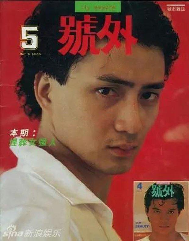 Thuở chưa có photoshop và phẫu thuật thẩm mỹ, ảnh trang bìa của sao Hồng Kông đơn sơ như thế nào? - Ảnh 22.