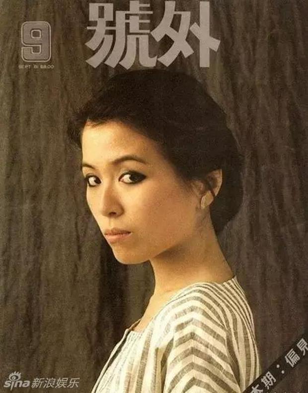 Thuở chưa có photoshop và phẫu thuật thẩm mỹ, ảnh trang bìa của sao Hồng Kông đơn sơ như thế nào? - Ảnh 23.