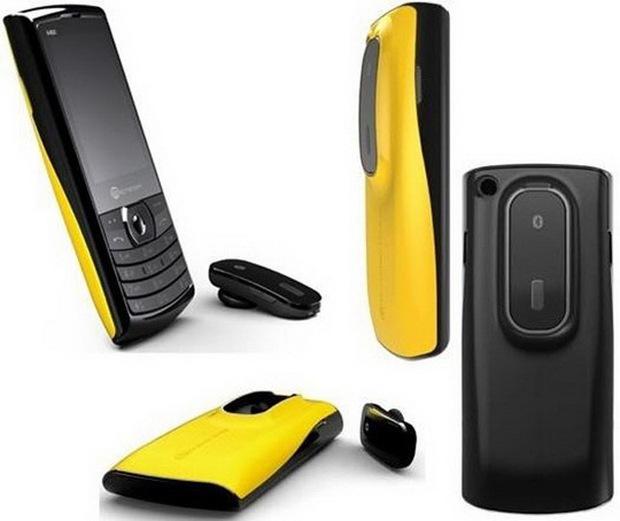 30 chiếc điện thoại hình thù kỳ dị hư cấu nhưng lại có thực - Ảnh 26.