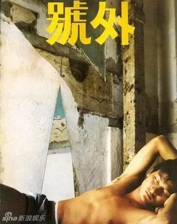 Thuở chưa có photoshop và phẫu thuật thẩm mỹ, ảnh trang bìa của sao Hồng Kông đơn sơ như thế nào? - Ảnh 27.