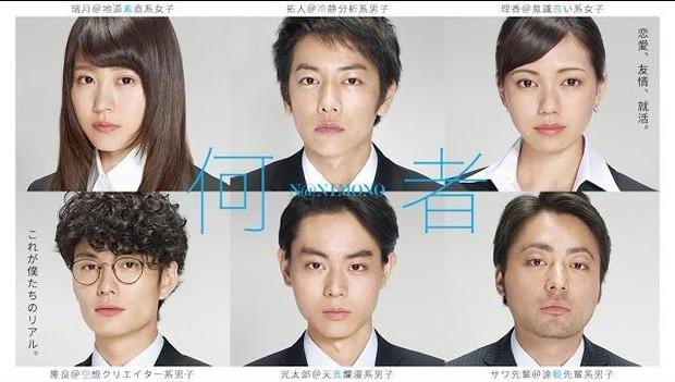 Hàng loạt live-action Nhật Bản ra mắt vào cuối năm nay - Ảnh 6.