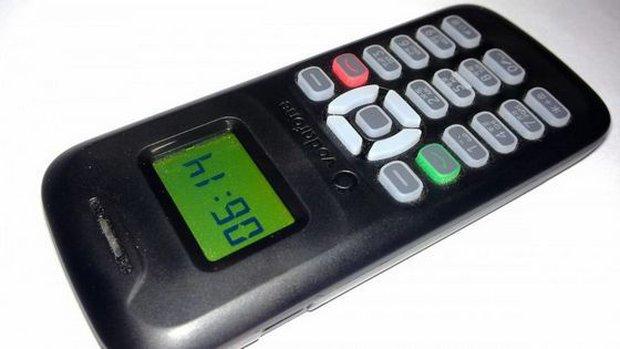 30 chiếc điện thoại hình thù kỳ dị hư cấu nhưng lại có thực - Ảnh 31.