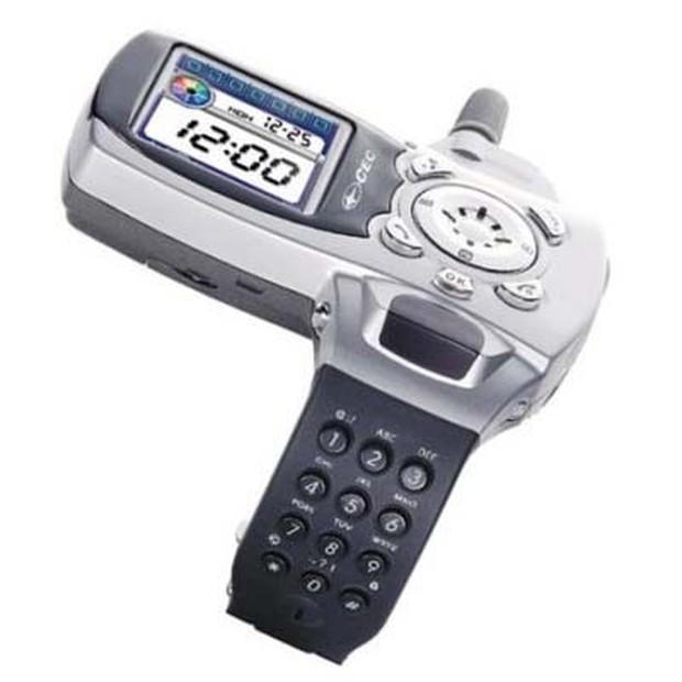 30 chiếc điện thoại hình thù kỳ dị hư cấu nhưng lại có thực - Ảnh 33.