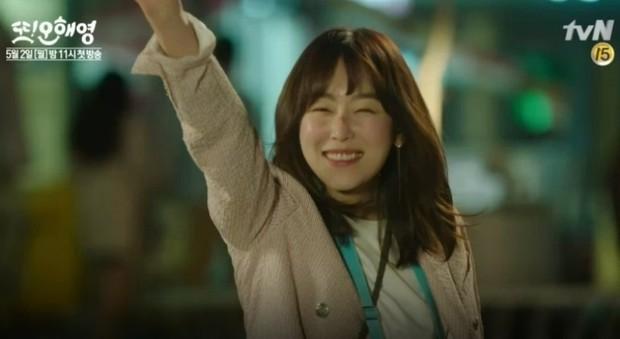 """Những lý do không thể bỏ qua """"Another Miss Oh"""" của đài tvN - Ảnh 4."""