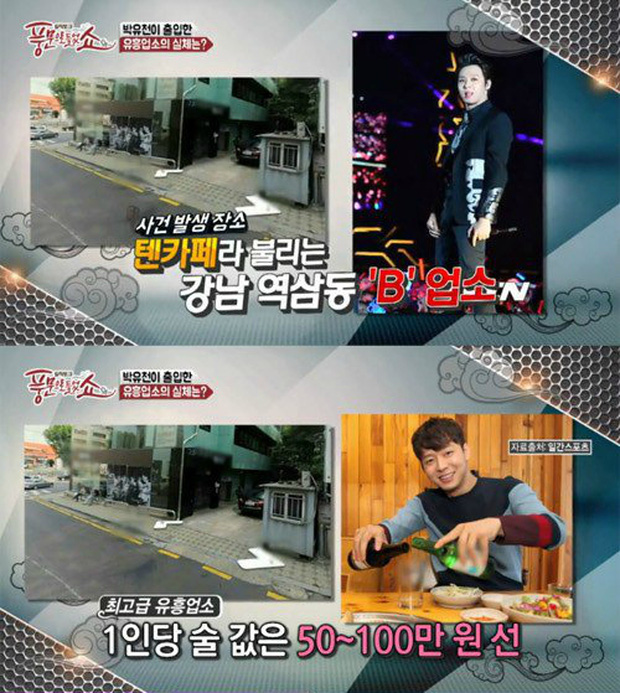 Showbiz Hàn nửa đầu năm 2016: Bê bối tình tiền, ma túy, bạo lực... gia tăng đột biến - Ảnh 4.