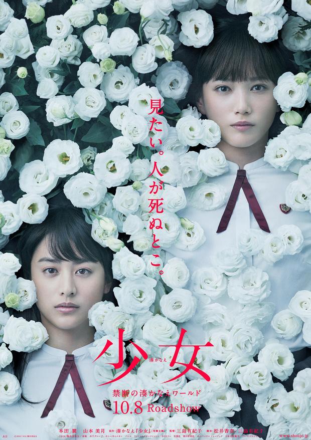 Hàng loạt live-action Nhật Bản ra mắt vào cuối năm nay - Ảnh 8.