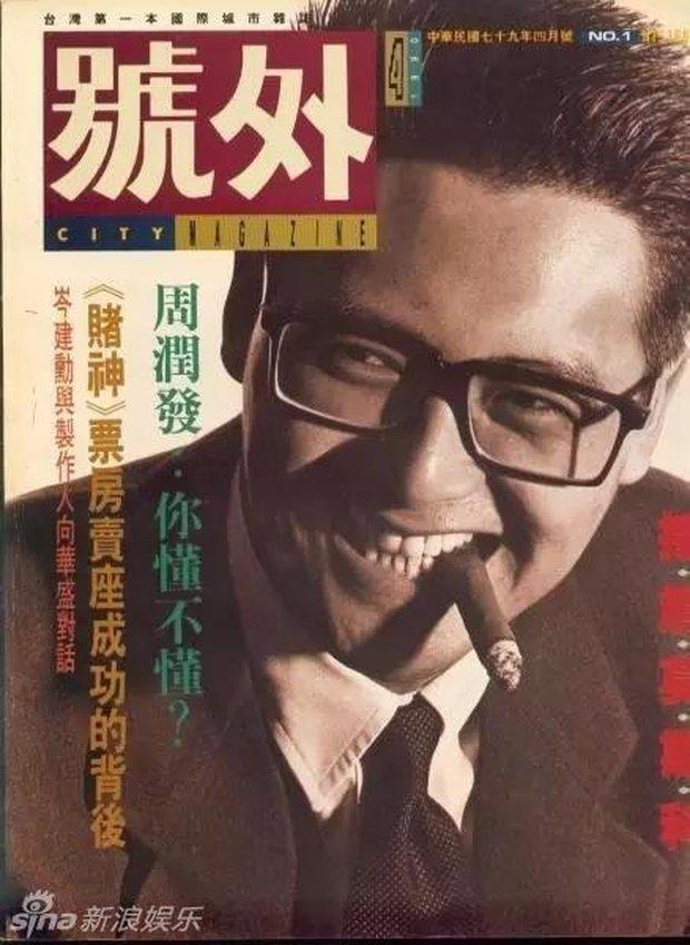 Thuở chưa có photoshop và phẫu thuật thẩm mỹ, ảnh trang bìa của sao Hồng Kông đơn sơ như thế nào? - Ảnh 5.