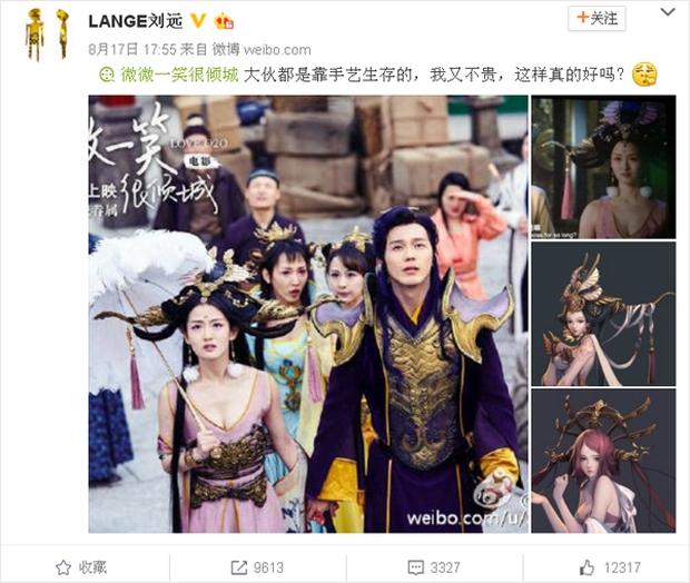 Mặc nghi án đạo nhái và rò rỉ bản lậu, Yêu Em Từ Cái Nhìn Đầu Tiên vẫn cán mốc doanh thu 665 tỉ đồng - Ảnh 5.
