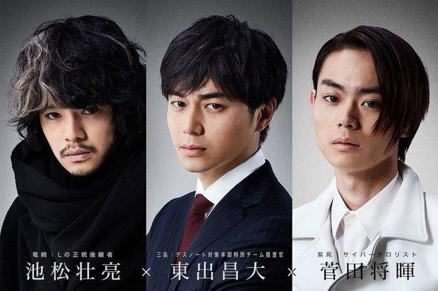 Hàng loạt live-action Nhật Bản ra mắt vào cuối năm nay - Ảnh 10.