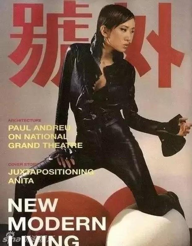 Thuở chưa có photoshop và phẫu thuật thẩm mỹ, ảnh trang bìa của sao Hồng Kông đơn sơ như thế nào? - Ảnh 6.