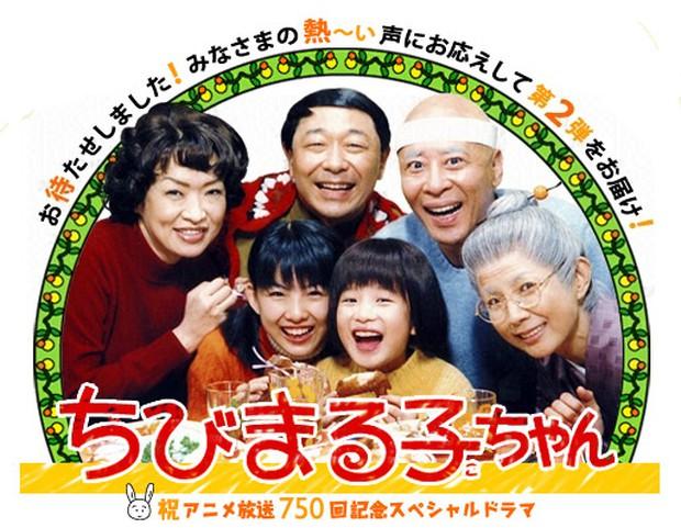 """Đây, một vé đi tuổi thơ"""" với 5 bộ phim Nhật đình đám trong lòng 8x, 9x một thời! - Ảnh 8."""