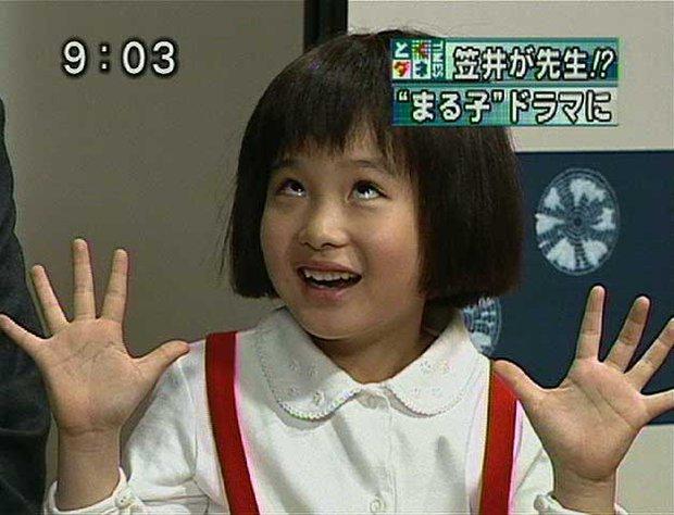 """Đây, một vé đi tuổi thơ"""" với 5 bộ phim Nhật đình đám trong lòng 8x, 9x một thời! - Ảnh 9."""