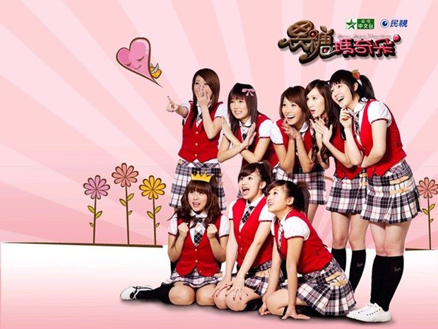 """10 bộ phim Đài Loan này sẽ cho bạn một vé về """"tuổi xì teen"""" - Ảnh 7."""
