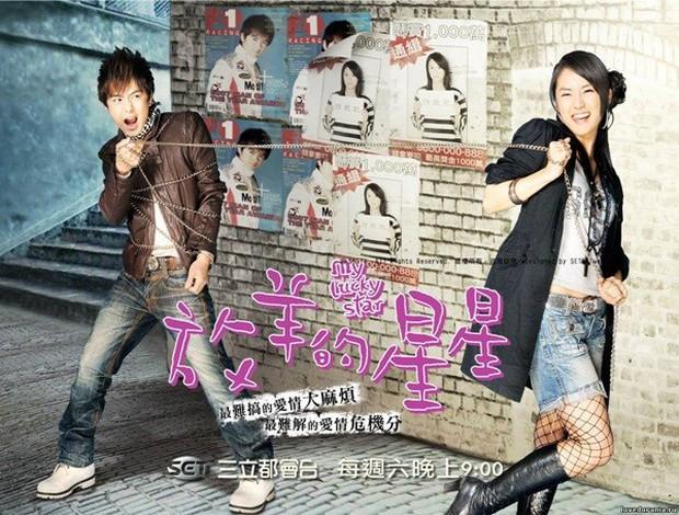 """10 bộ phim Đài Loan này sẽ cho bạn một vé về """"tuổi xì teen"""" - Ảnh 8."""
