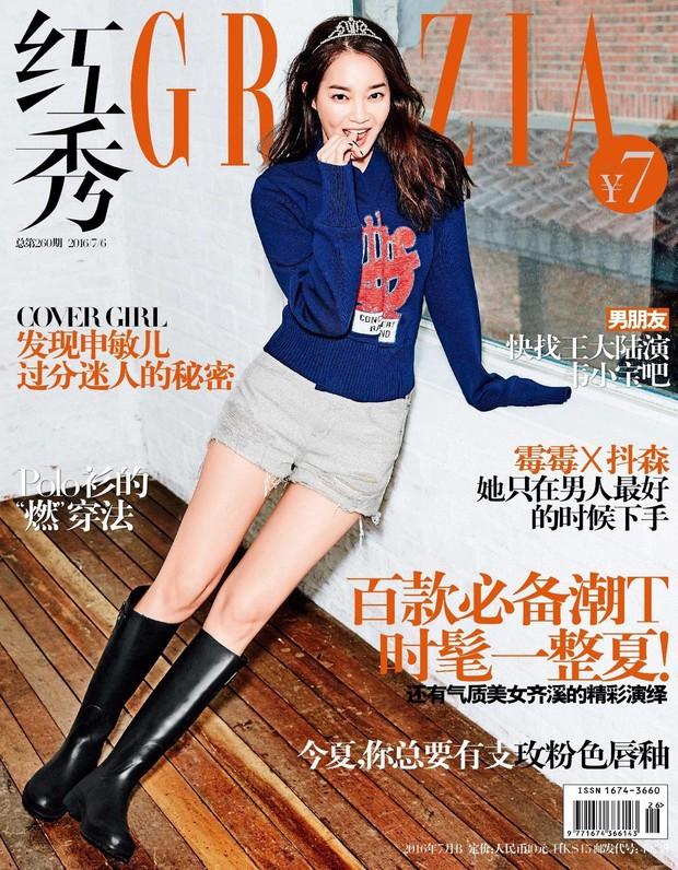 Park Shin Hye đẹp ma mị với suối tóc dài không tưởng, Shin Min Ah sành điệu trên tạp chí - Ảnh 24.