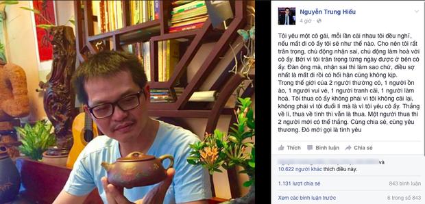 Sự thật đằng sau status hơn 15 nghìn lượt chia sẻ của nghệ sĩ Trung Hiếu - Ảnh 2.