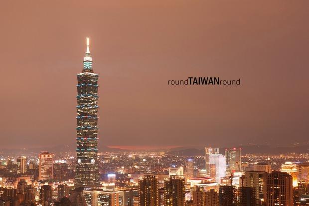 Đi đâu - Chơi gì ở Đài Loan để không bỏ lỡ những thứ hay ho nhất! - Ảnh 2.
