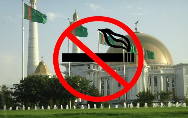 Turkmenistan ra lệnh cấm thuốc lá trên phạm vi toàn quốc - Ảnh 1.