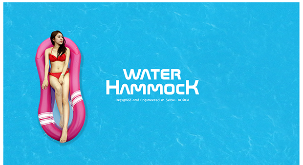 Tận hưởng mùa hè bên sóng nước với chiếc võng thần kỳ - Ảnh 2.