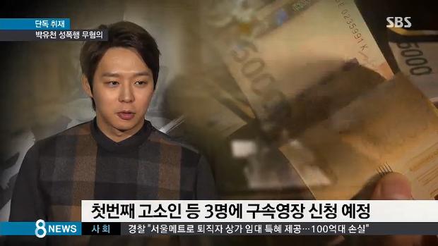 Cảnh sát kết luận Yoochun vô tội trước 2 cáo buộc, người phụ nữ đầu tiên có thể bị bắt giữ - Ảnh 2.