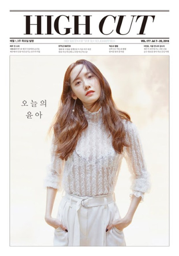 Chụp hình cho tạp chí, Yoona đã không còn là Yoona của ngày hôm qua! - Ảnh 6.