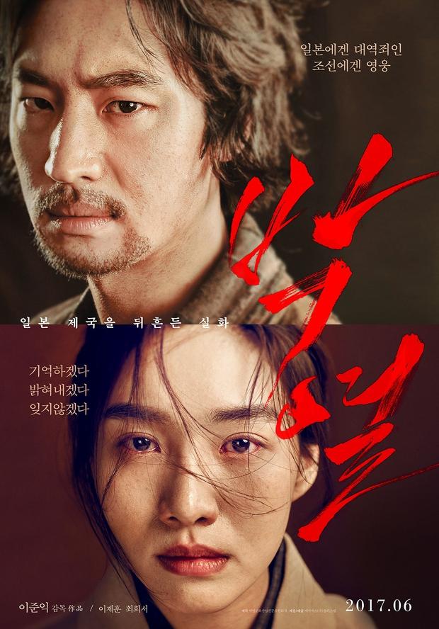 Giải Oscar Hàn Quốc gây sốc: Nữ diễn viên vừa nhận giải Tân binh đã lên luôn Ảnh hậu - Ảnh 2.