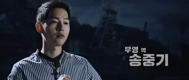 Song Joong Ki và Sulli chặt chém nhau với loạt thính nhá hàng bom tấn hè này - Ảnh 9.