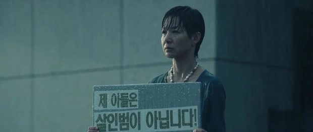 Nếu thiếu mẹ, Ji Chang Wook khó bề vượt qua nỗi oan ở Thành Phố Ảo - Ảnh 4.