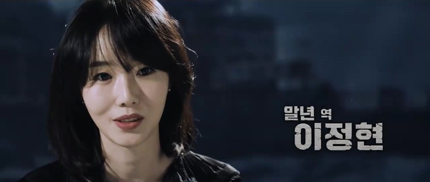 Song Joong Ki và Sulli chặt chém nhau với loạt thính nhá hàng bom tấn hè này - Ảnh 12.