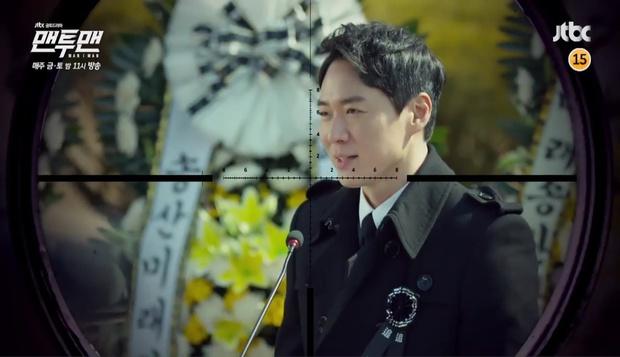 Park Hae Jin khóc tức tưởi vì mất đi một người quan trọng trong Man to Man - Ảnh 6.