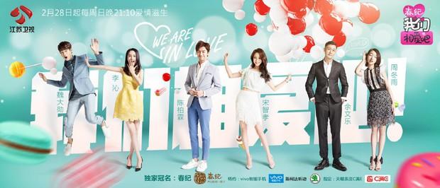We Are In Love - Show hẹn hò bị dính lời nguyền của Trung Quốc! - Ảnh 2.