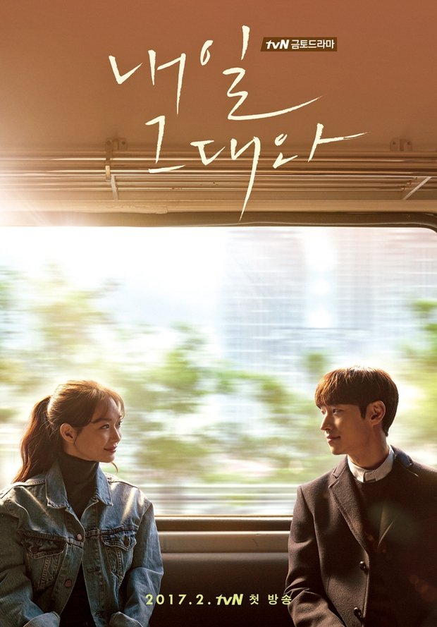 Ngất ngây với 7 phim Hàn ngập tràn tình yêu lên sóng tháng 2 này! - Ảnh 2.