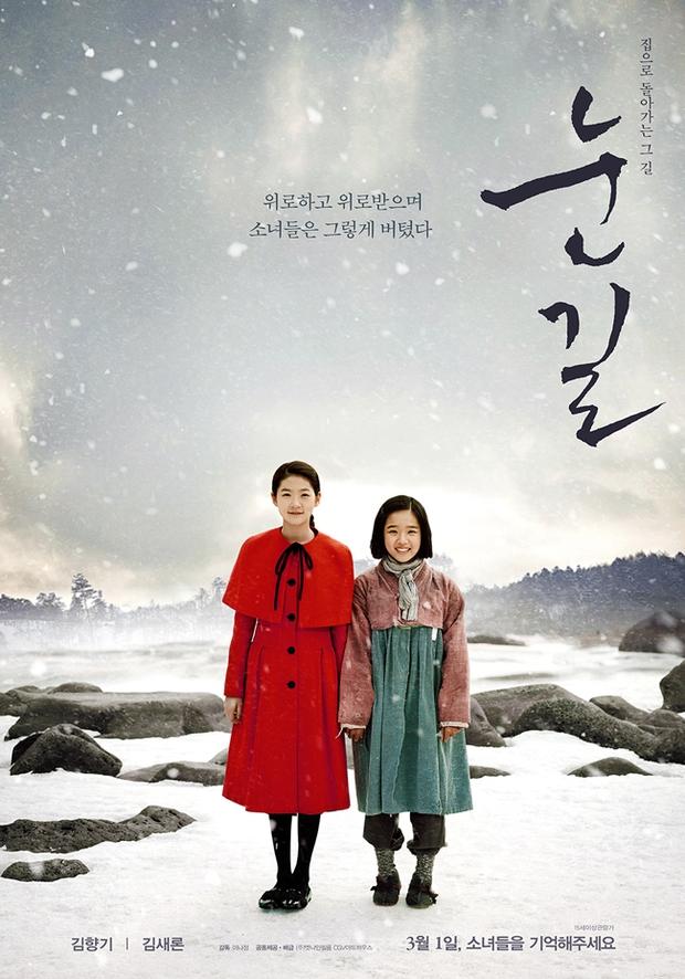 Điện ảnh Hàn tháng 3: Tìm xem 10 phim đậm tính nghệ thuật này nhé! - Ảnh 2.