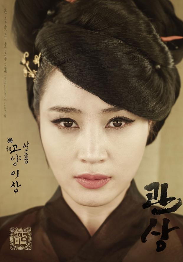 Rụng rời trước nhan sắc 12 mĩ nhân cổ trang đẹp nhất điện ảnh Hàn Quốc - Ảnh 1.