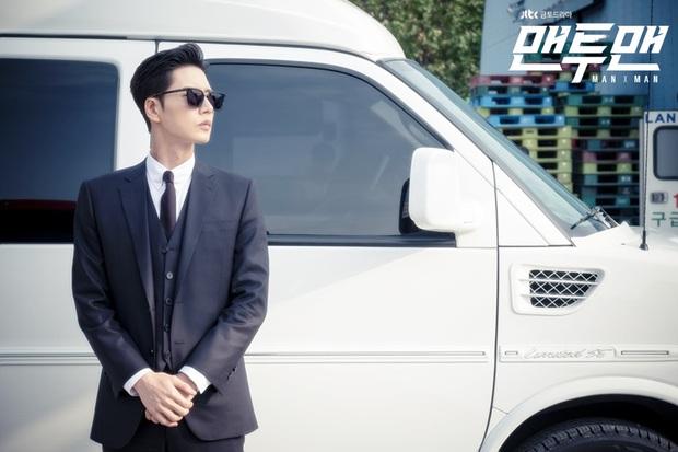 Các chị em phải xem ngay Man to Man vì anh Park Hae Jin bảnh xuất sắc! - Ảnh 1.
