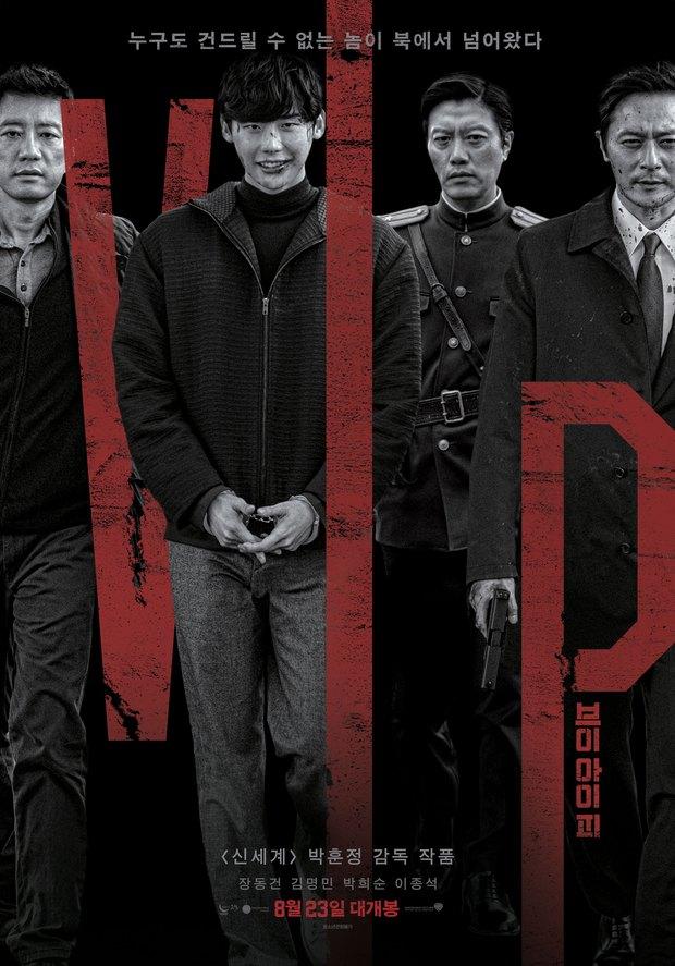 Phim điện ảnh V.I.P. của Lee Jong Suk gây phẫn nộ mạnh mẽ tại Hàn - Ảnh 1.