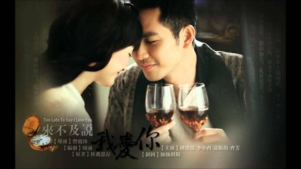 5 cặp đôi tượng đài trong phim chuyển thể ngôn tình mà ai cũng lưu luyến không quên - Ảnh 1.