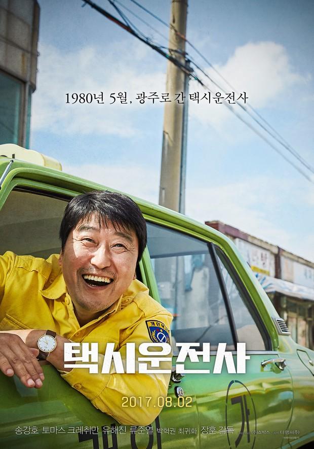Điện ảnh Hàn 2018: Lại một năm ngập lụt bom tấn nói về đàn ông - Ảnh 1.