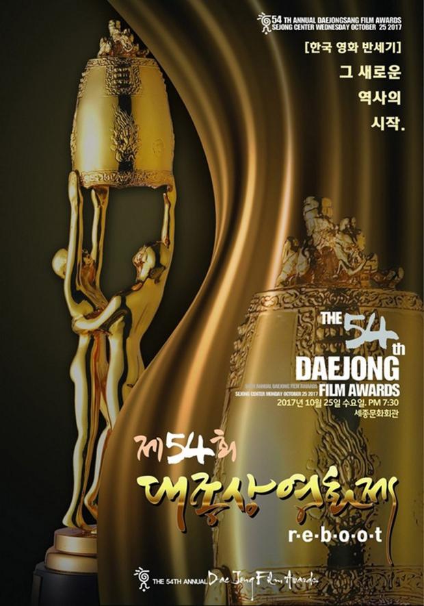 Giải Oscar Hàn Quốc gây sốc: Nữ diễn viên vừa nhận giải Tân binh đã lên luôn Ảnh hậu - Ảnh 1.