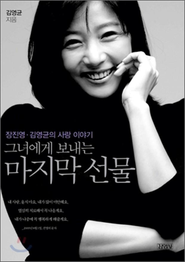 Bộ phim không ai dám xem lại của Kim Joo Hyuk: 2 diễn viên chính và ca sĩ hát nhạc phim đều chết trẻ - Ảnh 5.