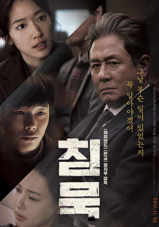 Điện ảnh Hàn tháng 11: Quá nhiều bom tấn và đam mỹ - Ảnh 2.