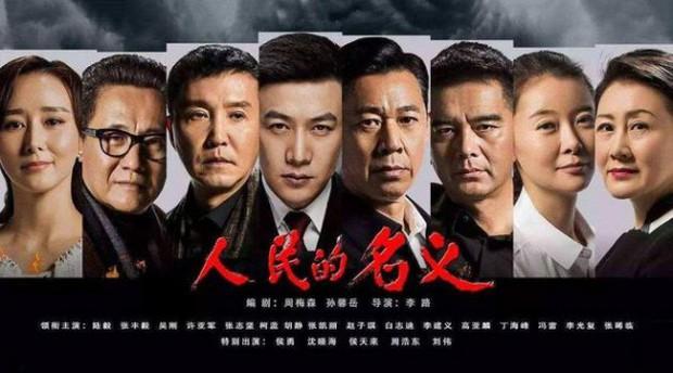 Chẳng riêng Tam Sinh Tam Thế, phim quốc dân xứ Trung cũng dính nghi án đạo văn - Ảnh 1.
