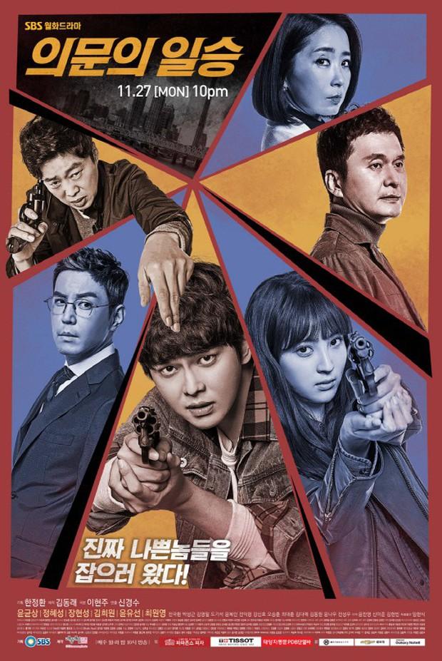 Thắng Lợi Mơ Hồ: Phim Hàn đáng cân nhắc cho tháng cuối năm - Ảnh 2.